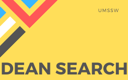 SSW Dean Search